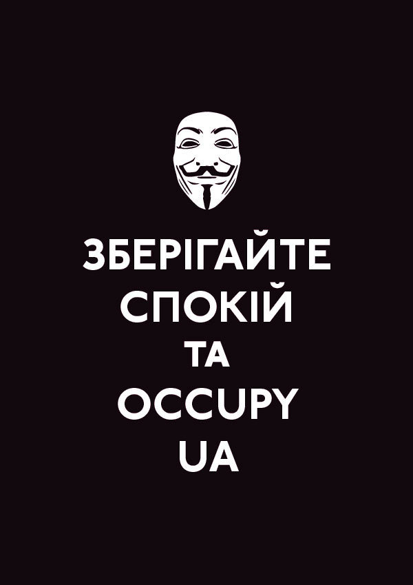Keep-calm-and-Occupy-UA.jpg